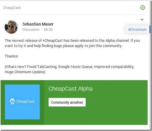 CheapCast-Alpha