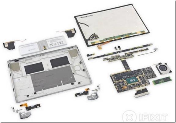 SurfaceBookiFixIt