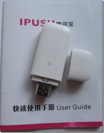 iPush01