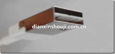 USB-Reversible